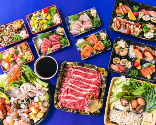 masuya japanese